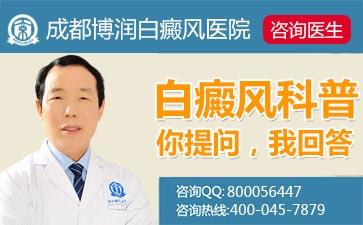 老年白癜风病发时具体的症状